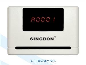 多通讯射频卡节水控制器