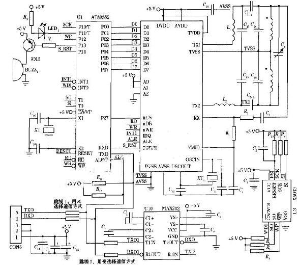 天线模块电路,通信接口模块,led状态显示和蜂鸣器报警电路,系统原理图