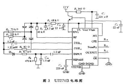 全波整流电路,csup可以将线圈感应产生的能量保存供给芯片作为工作