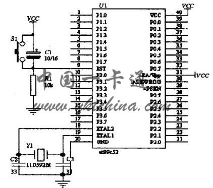 红外发送器电路如图3所示包括38khz晶体振荡器,反相器,与非门