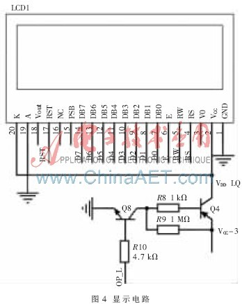 mfrc522电路原理图