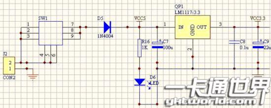 电压转换芯片lm1117-3