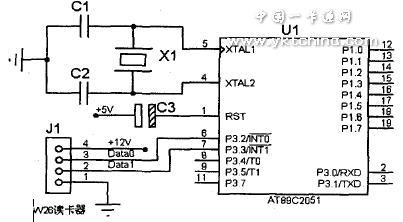 单片机接口电路