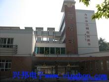 河南省/河南省叶县高级中学教学楼