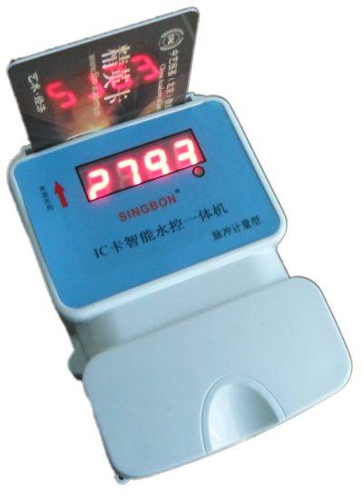 IC卡水控一体机