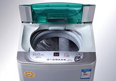兴邦校园洗衣机,自助洗衣机