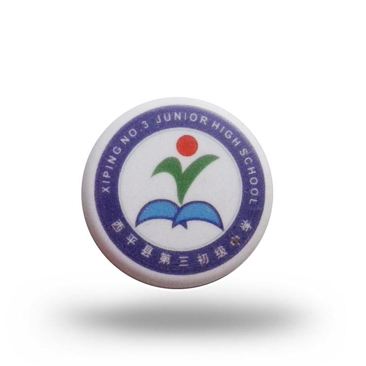 可换电池圆形校徽2.4G学生卡