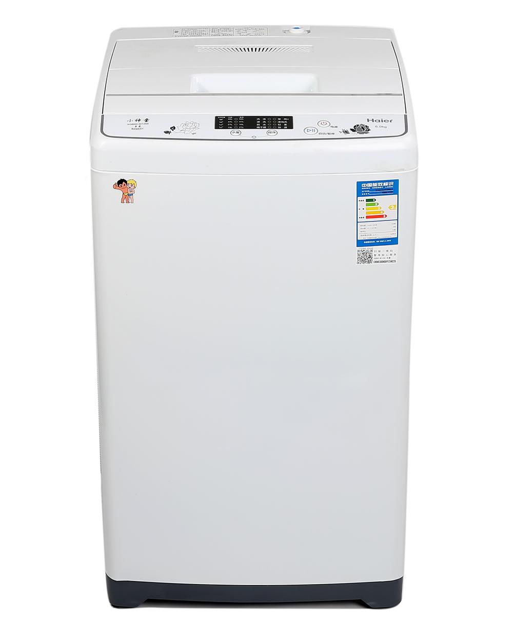 海尔全自动波轮自助洗衣机