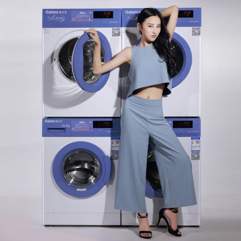 格兰仕8公斤自助商用干衣机